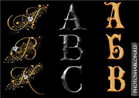 Рхема вышивки алфавит золотой с