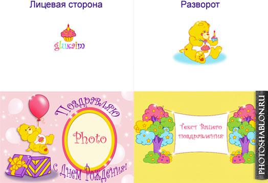 открытки бесплатные без регистрации скачать: